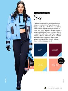 What to wear with the colour SKY (blue), version 3