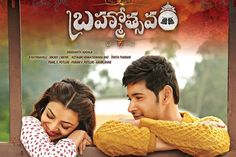Mahesh Babu  Brahmotsavam movie latest stills