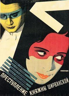 Ivan Perestiani's Countess Shirvanskaya's Crime, 1926 // by Vladimir and Georgii Stenberg