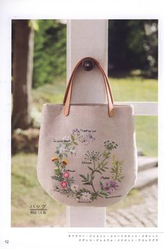 House Plant Maintenance Tips Japanese embroidery book - embroidery pattern - botanical - flower embroidery - ebook - PDF - instan - Products Embroidery Bags, Hardanger Embroidery, Learn Embroidery, Japanese Embroidery, Silk Ribbon Embroidery, Embroidery Stitches, Machine Embroidery, Embroidery Scissors, Embroidery Supplies