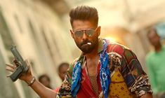 Ismart Shankar Movie Images, HD Wallpapers -Ram Pothineni Looks from Dj Movie, Hits Movie, Hd Happy Birthday Images, Dj Mix Songs, Telugu Hero, Ram Image, Ram Photos, Indian Wedding Couple Photography, Movie Dialogues