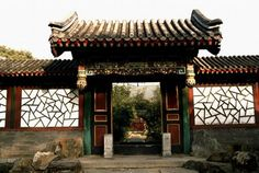 chinese houses: traditional chinese house