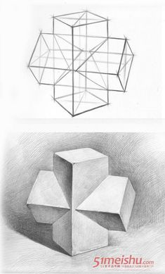 drawings of quotes 3d Art Drawing, Object Drawing, Drawing Quotes, Drawing Ideas, Geometric Shapes Drawing, Abstract Geometric Art, Basic Sketching, Basic Drawing, Perspective Drawing Lessons