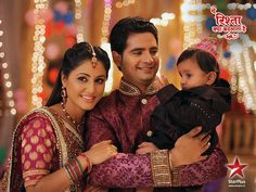 Naksh along with Naitik and Akshara