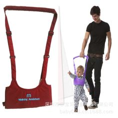 Children with a baby learning to walk with a toddler US $9.33