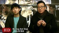 개 (Dog Eat Dog, 2015) 소개 영상 (Introduction Video)