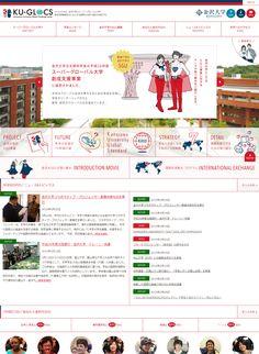 » 金沢大学スーパーグローバル大学創成支援事業| 縦長のwebデザインギャラリー・サイトリンク集|MUUUUU.ORG