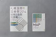 SIAF2014SAPPORO INTERNATIONAL ART FESTIVAL 2014Rikako NagashimaShu FukushimaAiko Koike