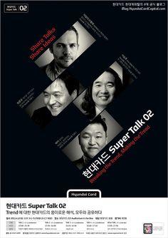 2012.02.03 슈퍼토크는 현대카드가 엄선한 하나의 주제에 대해 각 분야의 전문가들이 자신의 생각을 토크로 공유하는 행사입니다. 2010년 10월부터 작년 9월까지 진행 된, 4번의 토크와 14명의 연사들을 인쇄광고를 통해 만나보겠습니다. 슈퍼토크 01  2010년 10월, 'Innovation in Art'라는 주제로 첫 번째 슈퍼토크가 열렸습니다. 뉴욕현대미술관(MOMA) 관장 '글렌로리'와 뉴욕현대미술관(MOMA) 건축분야 수석큐레이터 '.. Event Poster Design, Poster Design Inspiration, Flyer Design, Book Design, Layout Design, Print Design, Church Graphic Design, Graphic Design Posters, Photoshop