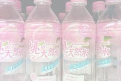 Japanese soda! (Want those pretty bottles).