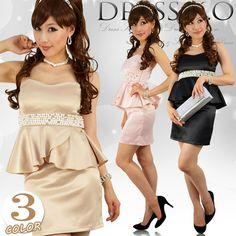 【楽天市場】ドレス> ミニドレス:Dress K.O ドレスケーオー
