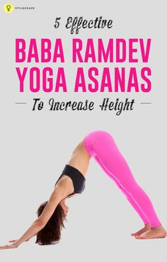 Including stretching exercises, yoga asanas focus on increasing the flexibility of the body. These help in attaining a good, taller posture. Here are Baba Ramdev's top 5 effective asanas to increase the height. According to Baba Ramdev, these asanas need to be practiced daily religiously. The result can be seen in about 3 months period of time. #Yoga