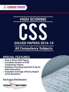 CSS Solved Papers Guide Edition)- Idea that makes CSS Solved Papers Edition) different from other CSS books is 'when everyone is working hard how will you get an edge. English Vocabulary Words, Learn English Words, English Grammar, English Past Papers, Grammar Book Pdf, Career Finder, Rumi Books, Writing Comprehension, General Knowledge Book