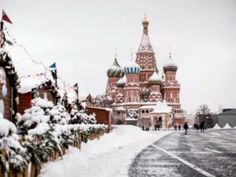 Find Moscow Russia January 31 2018 St stock images in HD and millions of other royalty-free stock photos, illustrations and vectors in the Shutterstock collection. Thousands of new, high-quality pictures added every day. Moscow Kremlin, Russian Winter, Moscow Russia, Cathedral, Tourism, Photo Editing, Royalty Free Stock Photos, City, Pictures
