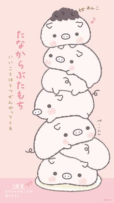 Ideas drawing kawaii pig for 2019 Kawaii Pig, Art Kawaii, Kawaii Chibi, Kawaii Cute, Pig Wallpaper, Kawaii Wallpaper, Illustration Mignonne, Cute Illustration, Kawaii Drawings