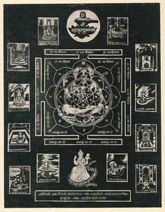 Yantra of Shiva with 12 Jyotirlingas 1980s (via The University of Milan)