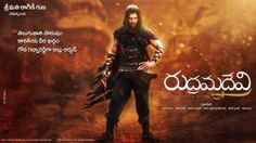 "Allu Arjun's wrap up for Rudramadevi Most awaited film of 2015 and a dream project of a creative director Gunashekar, ""Rudramadevi"""