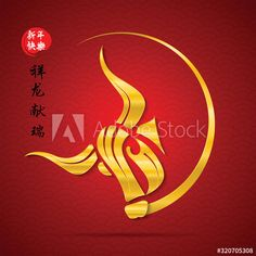 Happy Chinese New Year Golden bull head symbol. On a red Chinese pattern background Chinese wording translation: Chinese calendar for the ox of ox 2021 - Buy this stock vector and explore similar vectors at Adobe Stock Chinese Calendar, Chinese Patterns, Happy Chinese New Year, Chinese Zodiac, Pattern Background, Ox, Symbols, Letters, Chinese Zodiac Signs