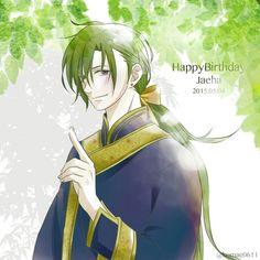 Happy birthday jaeha