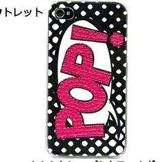 値下げしました #iphone #iphone5 #セレクトショップレトワールボーテ #Facebookページ で毎日商品更新中です  https://www.facebook.com/LEtoileBeaute  #ヤフーショッピング http://store.shopping.yahoo.co.jp/beautejapan2/iphone-5-5s-se-pop-case.html  #レトワールボーテ #fashion #コーデ #わりびき #iphone5s  #iphoneケース #アイフォンケース #半額以下 #iPhoneカバー #iphonese #スマホケース #キラキラ女子 #セール