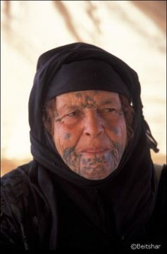 Transformation of the Skin - Syrian Bedouin woman