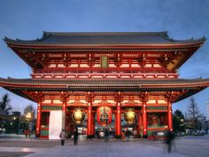Our guide to #Tokyo. #travel #placestogo