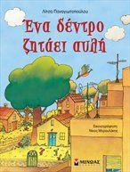 Fairy Tales, Books, Earth, Libros, Fairytale, Book, Adventure, Book Illustrations, Fairytail