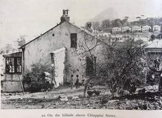 Vintage Photographs, Vintage Photos, Cape Town, Old Houses, South Africa, British, Backyard, War, Drawing