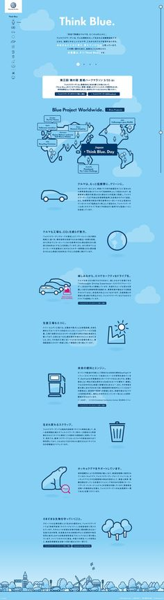 Unique Web Design, Volkswagen Japan http://www.pinterest.com...) more on http://themeforest.net/ #infographics