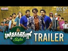 Bhagyanagara Veedullo Gammathu - Telugu Movie Trailer