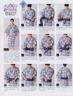 How to tie men's yukata obi