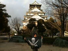 dearkingpin:        #pirate Main Tower of Osaka castle    oh yeah . !     [Occupied]  Main Tower of Osaka castle , JAPAN    by Cap'n @dearkingpin        Make your own Flag, visit  http://thepirateflag.tumblr.com    Cite Arrow reblogged from dearkingpin