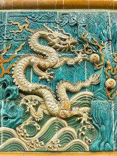 Chinese Dragon Large Chinese Dragon Garden Ornament Garden