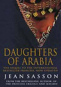 Sultana's daughter's story