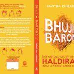 Haldiram Bhujiawala - The Savoury Tale