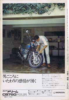 1969_HONDA CB750Four K0 advertisement.JAPAN_01