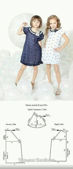 Raglan sleeve dress.