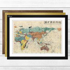 Vintage Oriental World Map Framed Painting Print
