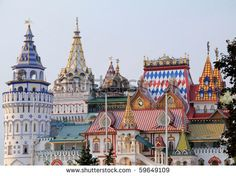The Colorful Buildings In Moscow City Of Russia Stock Photo ...