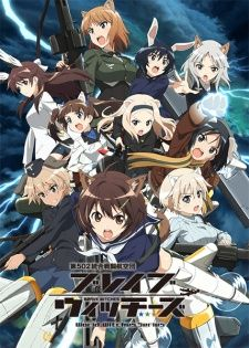 New 'Brave Witches' Anime Key Visual Arrives Brave Witches, Strike Witches, Anime Dvd, Geek Out, Mad Men, Anime Characters, Otaku, Wings, Geek Stuff