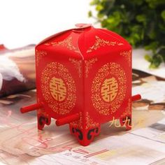 Chinese Carriage Wedding Favor Chinese Wedding Invitation Wedding Invitations Wedding Candy Boxes Wedding