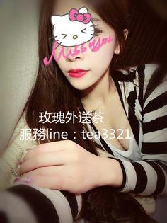 台北外送茶line:tea3321 台北叫小姐,西門町一夜情,台北外約服務,板橋外送茶