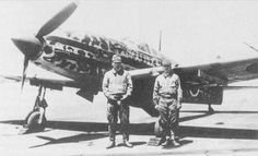 Imperial Japanese Army - Fighter Aircraft Kawasaki Ki-100