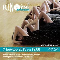 KINOYME performance 2015! θέατρο ΑΥΛΑΙΑ, θεσσαλονίκη Dance Studio, Flyers, Ballet Shoes, Movie Posters, Ballet Flats, Ruffles, Ballet Heels, Film Poster, Pointe Shoes