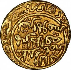 Obverse of 1316 Indian Sultan of Delhi Gold Tank