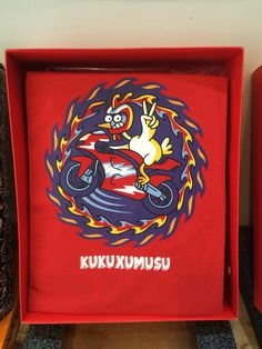 Pijama infantil Kukuxumusu www.patasarribashop.com