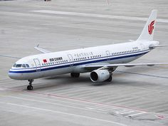 #locationdavion Air China annonce un Pékin – Hanoï #kevelair