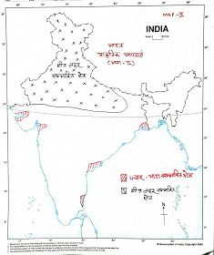 Current Affairs, GK, Geography Notes and Maps for All Classes Exams; Educational NEWS and Links: Geography All Chapters India Maps Solutions (My Handwritten) updated on Geography Worksheets, Social Studies Worksheets, Geography Lessons, Teaching Geography, India World Map, India Map, India Travel, General Knowledge Book, Gk Knowledge