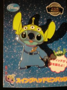 Japan Disney Pin Stitch with Little Green Men Hat