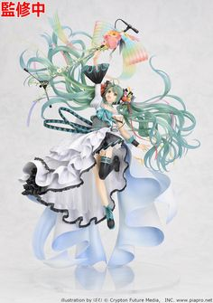 The latest figure of Miku that was on display at WonFes Shanghai Preorders will be opening soon! Vocaloid, Miku Cosplay, Anime Figurines, Character Poses, Good Smile, Resin Art, Diorama, Sculpture Art, Really Cool Stuff